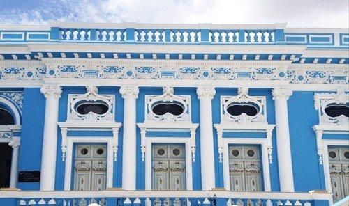 Trip Ideas facade