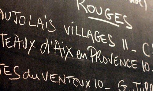 Jetsetter Guides blackboard text outdoor font handwriting brand restaurant emotion writing love