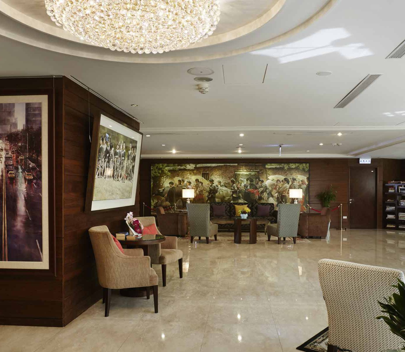 Lobby property Boutique restaurant function hall