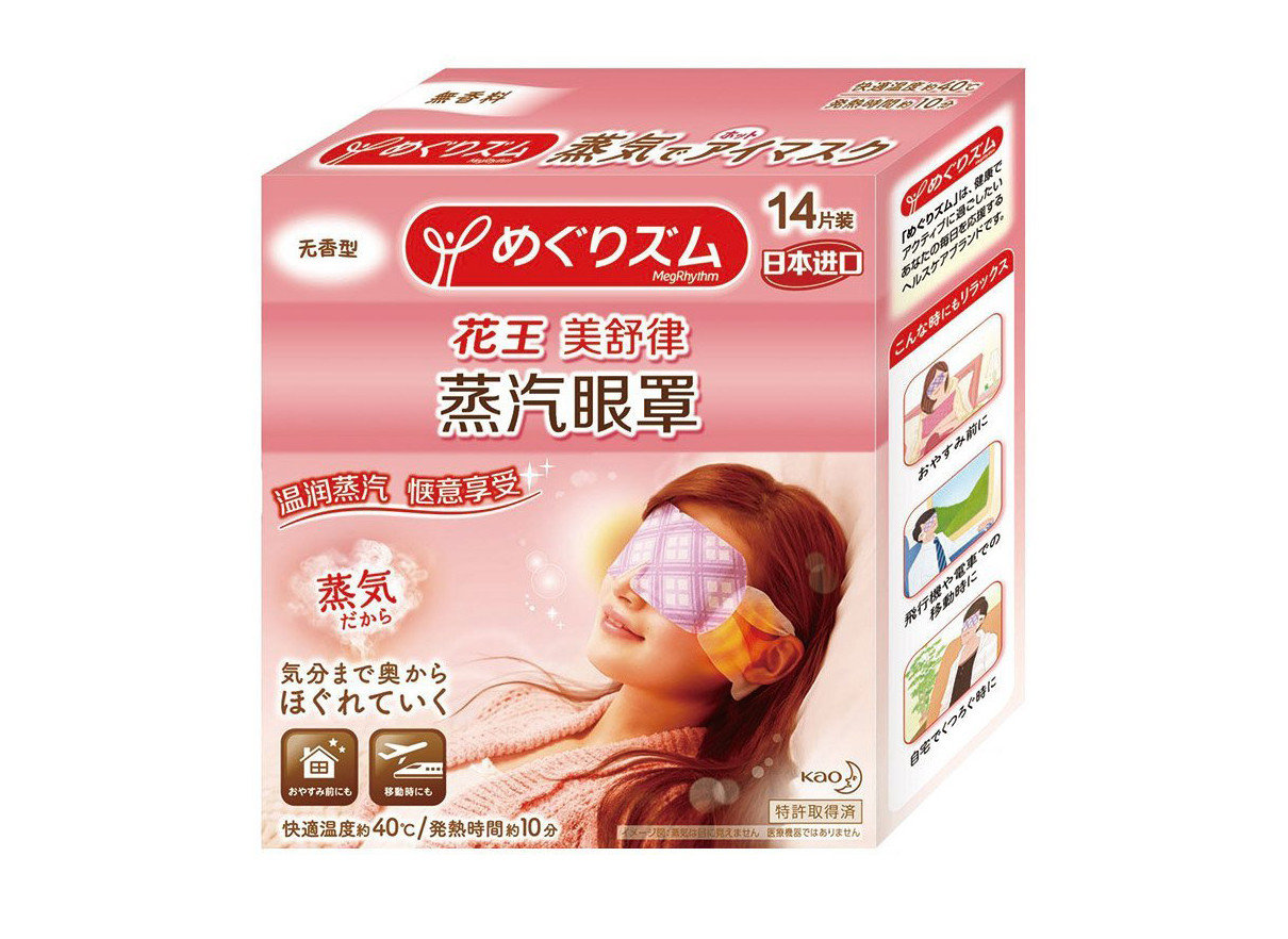 Travel Shop product hair coloring flavor