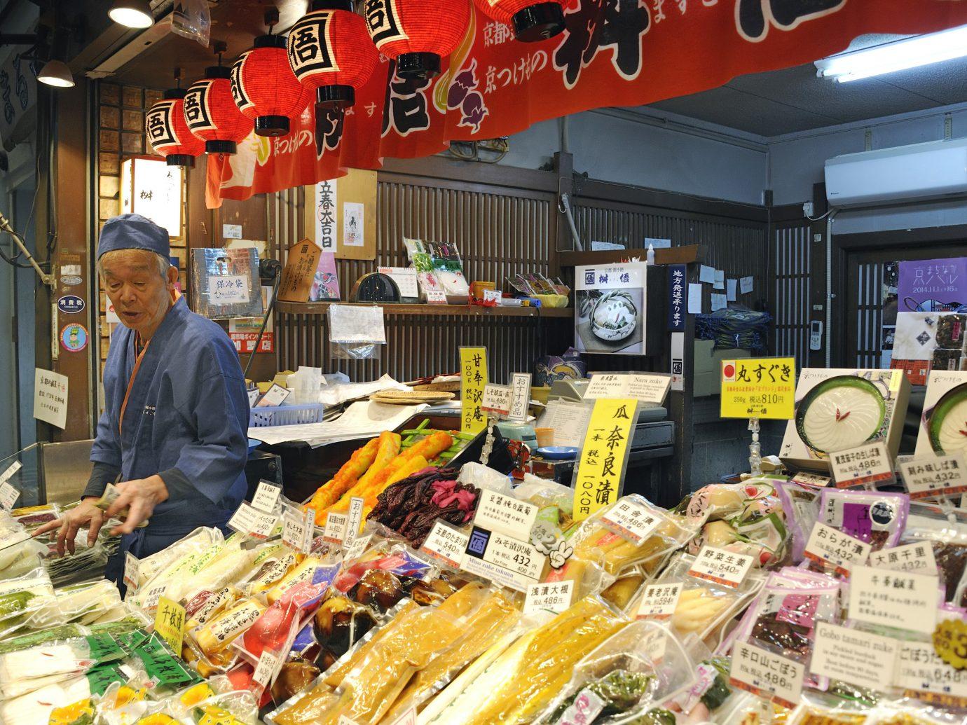 Market in Kyoto, Japan