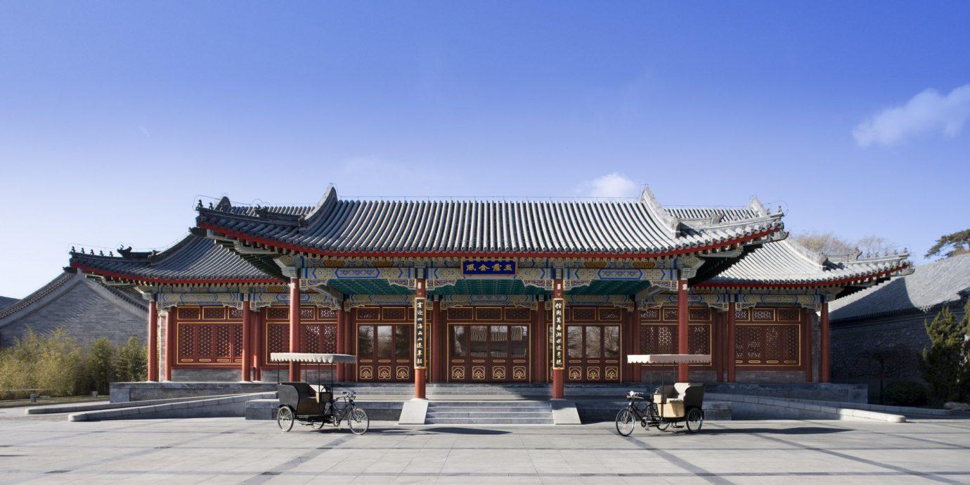 Facade of Aman Summer Palace in Beijing