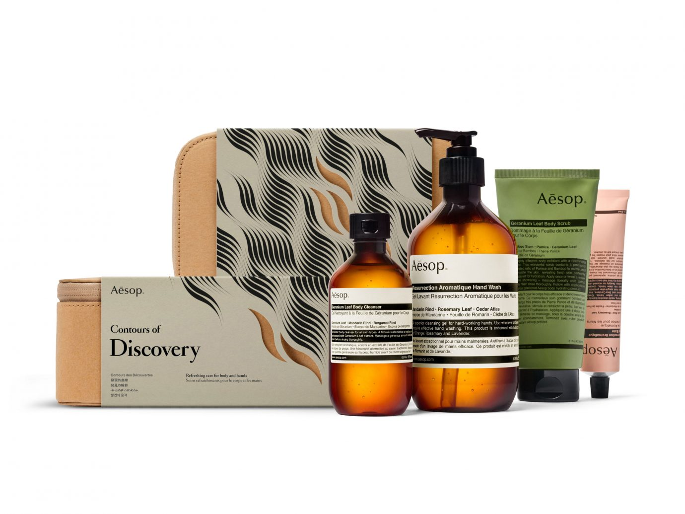 Aesop Contours Of Discovery Gift Kit