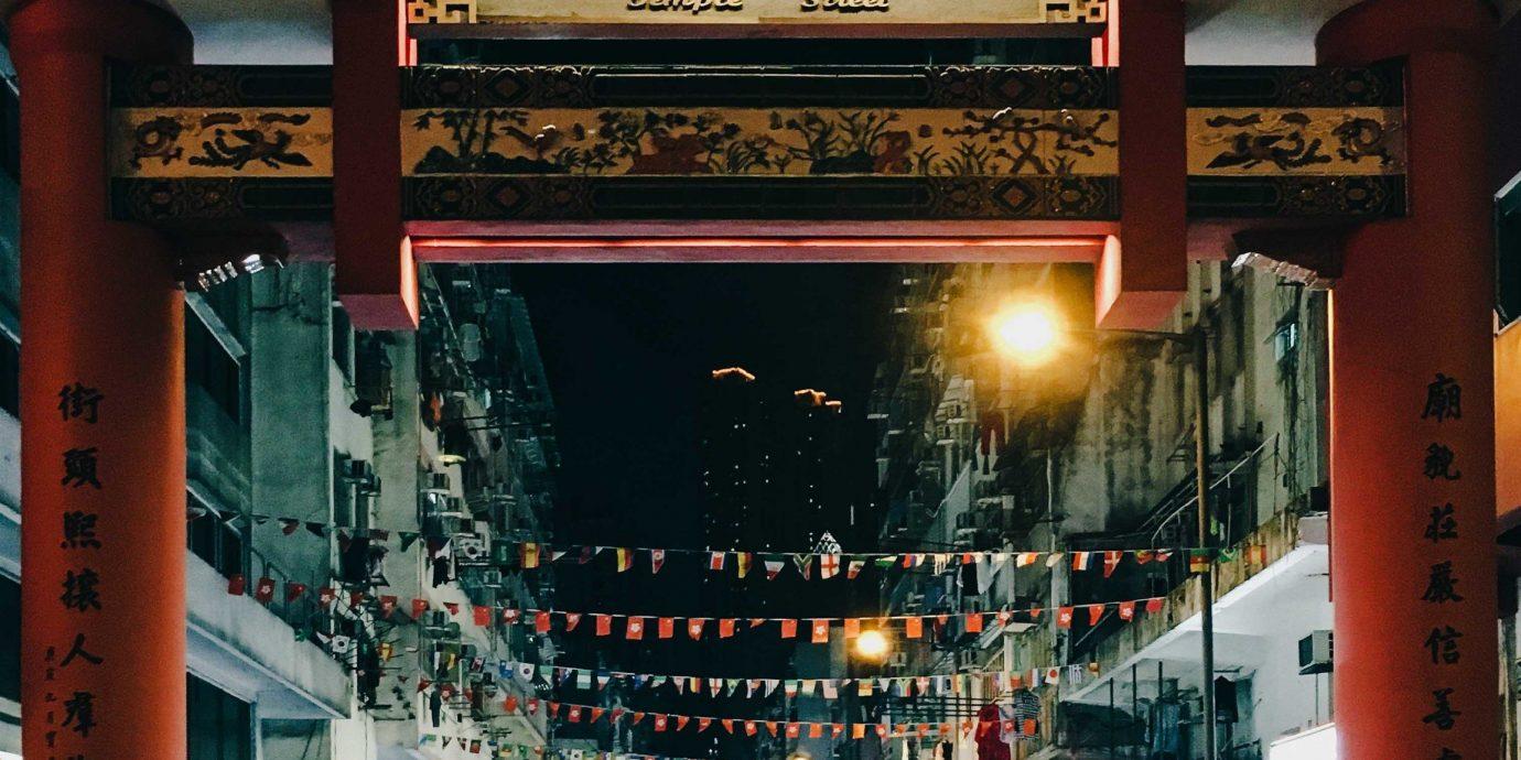 Trip Ideas people shrine night