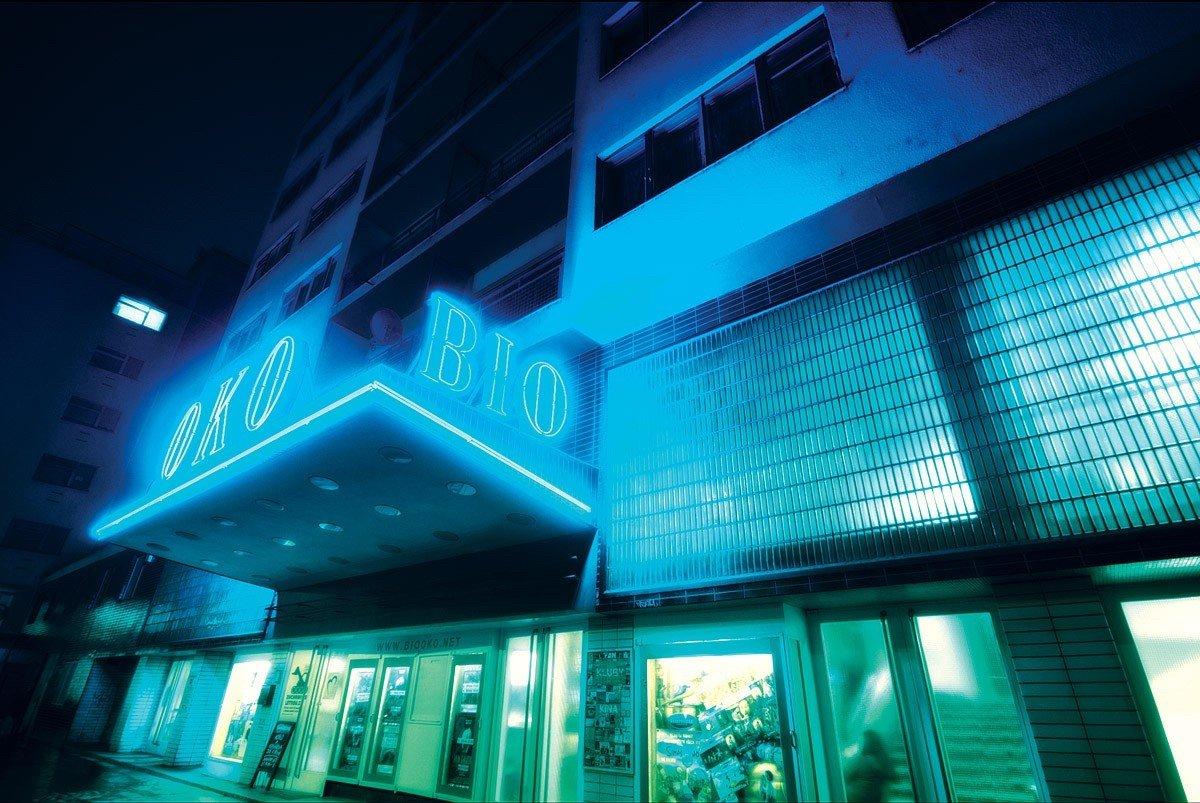 Arts + Culture Trip Ideas light night station lighting signage display device theatre