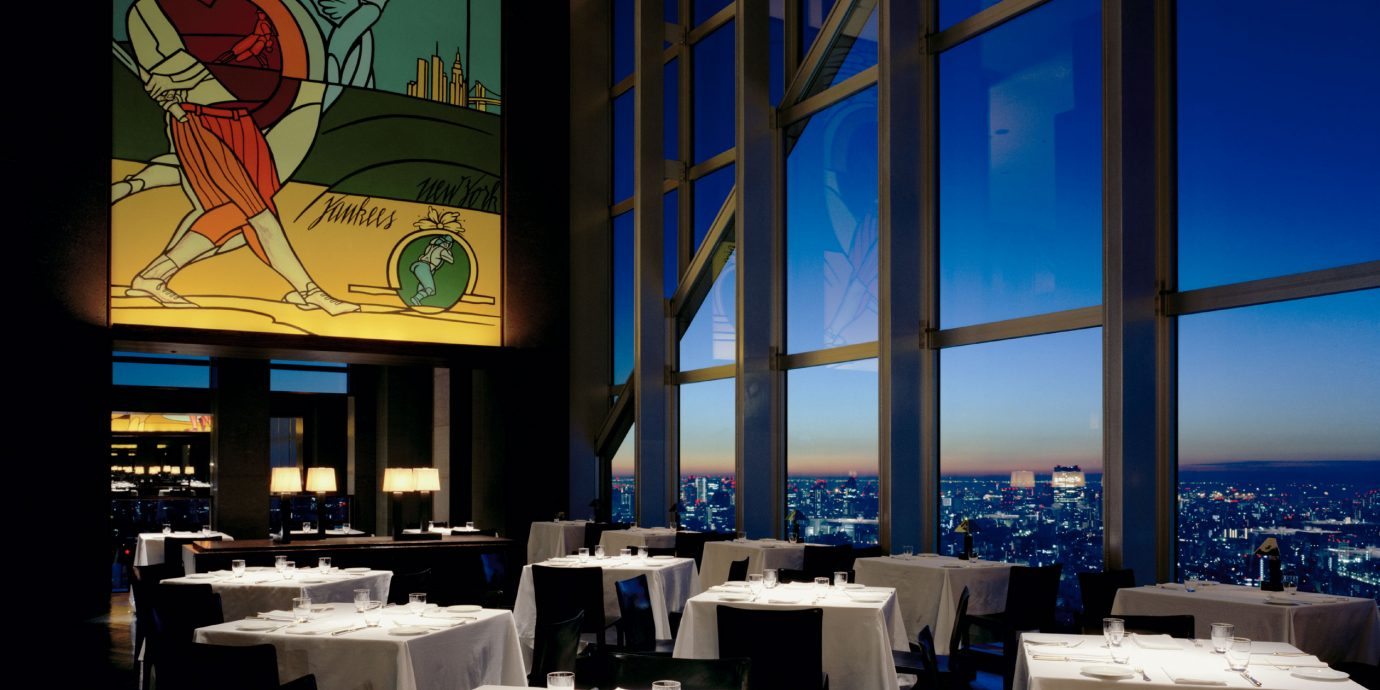 New York Bar at the top of the Park Hyatt Tokyo, the bar from Lost in Translation