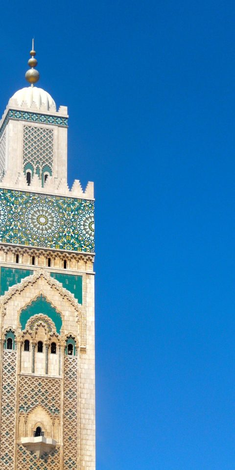 Offbeat sky building tower outdoor clock tower steeple landmark bell tower mosque spire place of worship skyscraper tall