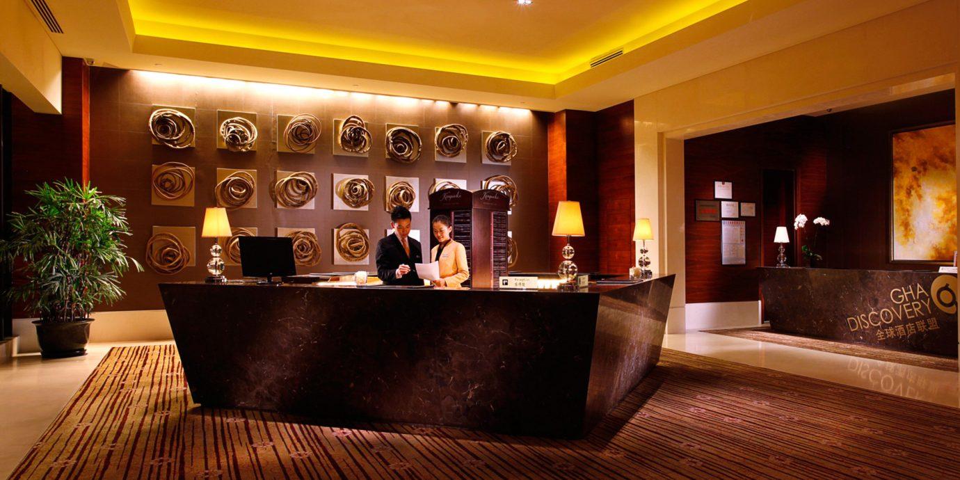 Hip Lobby Lounge Luxury Bar restaurant Modern