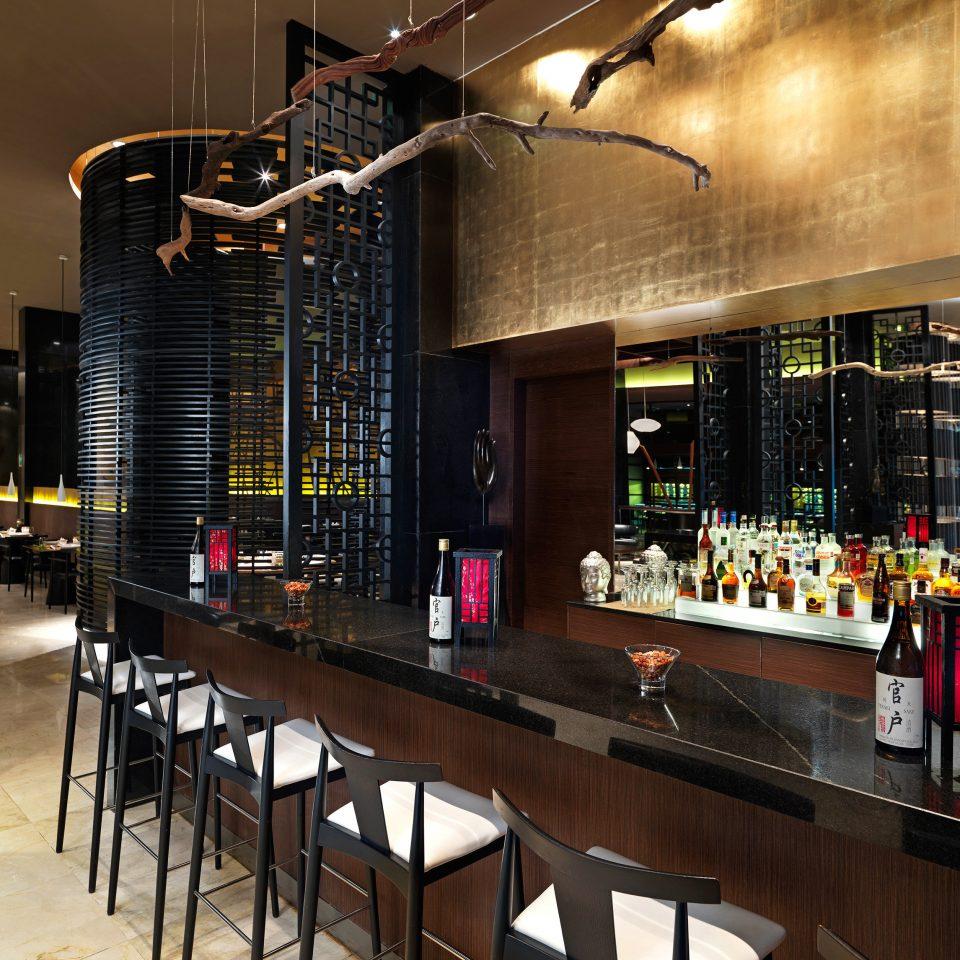 Bar Modern restaurant café
