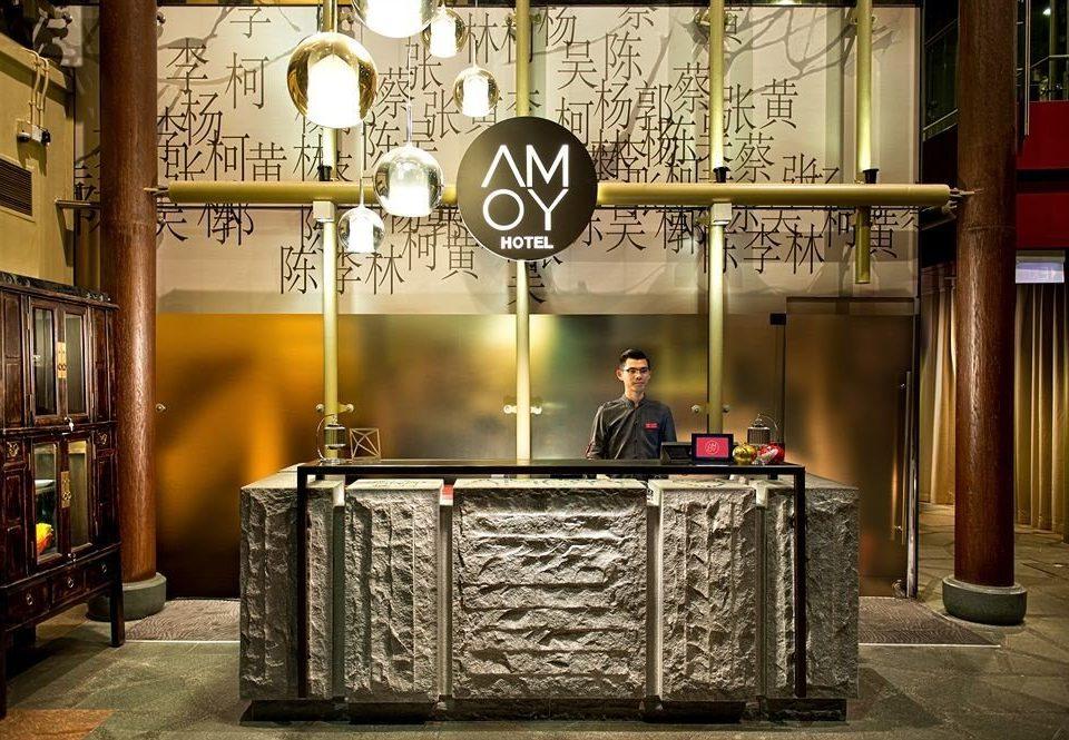 screenshot tourist attraction Bar