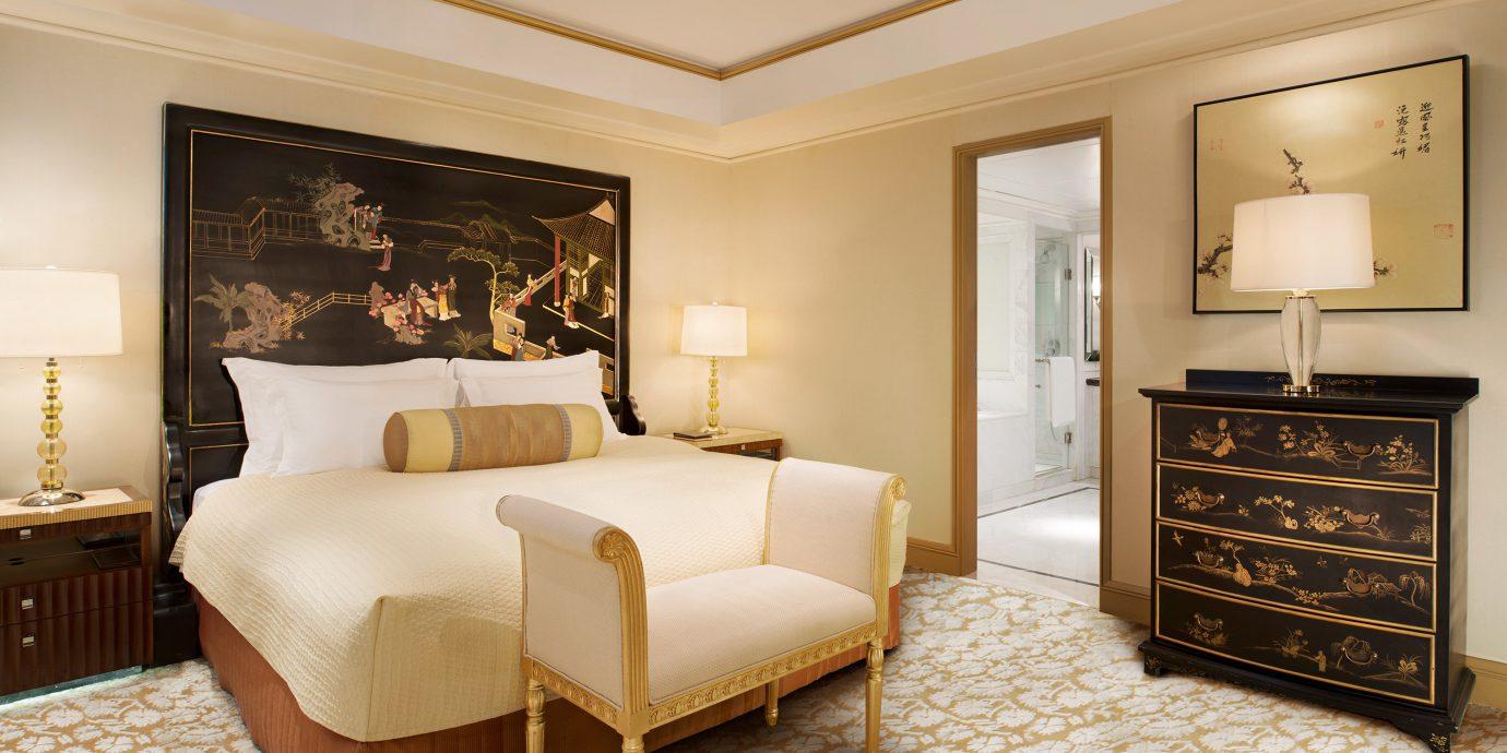 Bedroom Elegant Hip Luxury Modern Suite property living room home hardwood bed frame