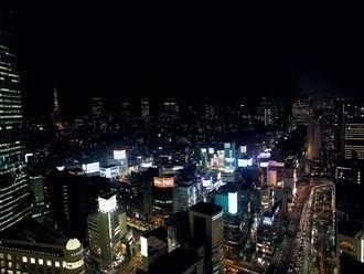 skyline City skyscraper metropolis cityscape metropolitan area night