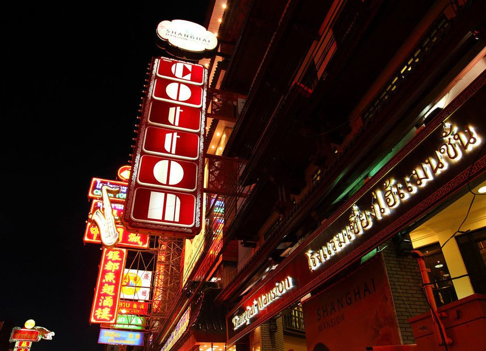 street night sign light City