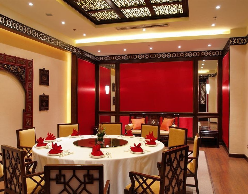 red function hall restaurant conference hall Dining
