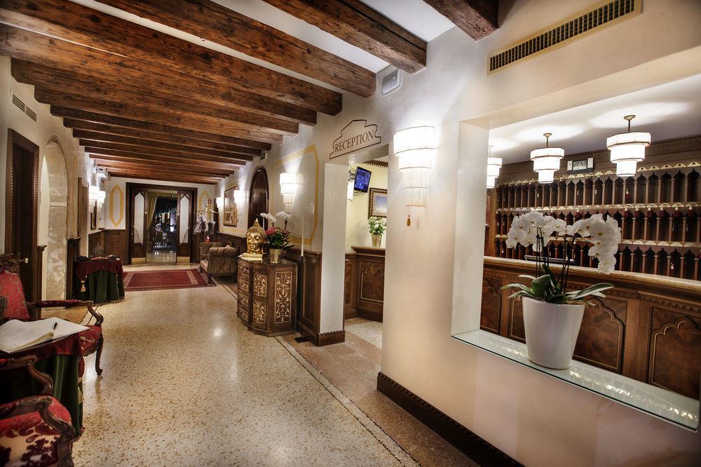 property Lobby home restaurant mansion
