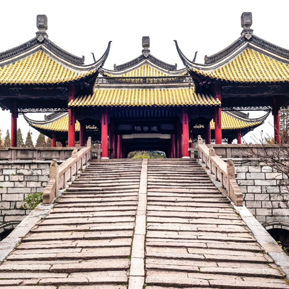 Monuments Outdoors Parks chinese architecture historic site place of worship building lamasery pagoda shrine tower shinto shrine palace temple stone walkway