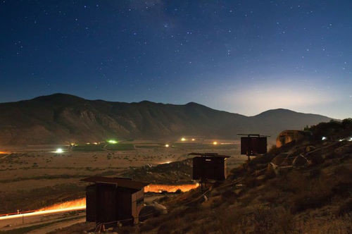sky night atmosphere geological phenomenon mountain Nature evening dusk screenshot dawn aurora Night Sky