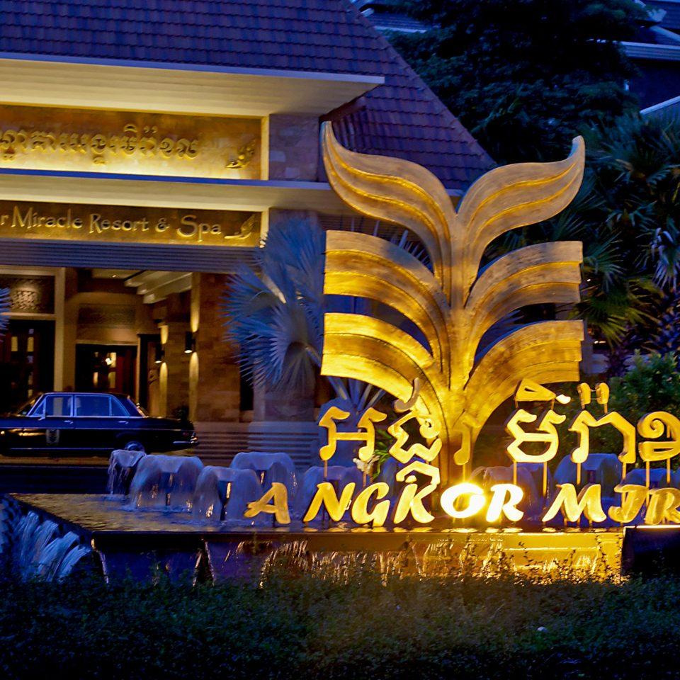 night home landscape lighting Resort