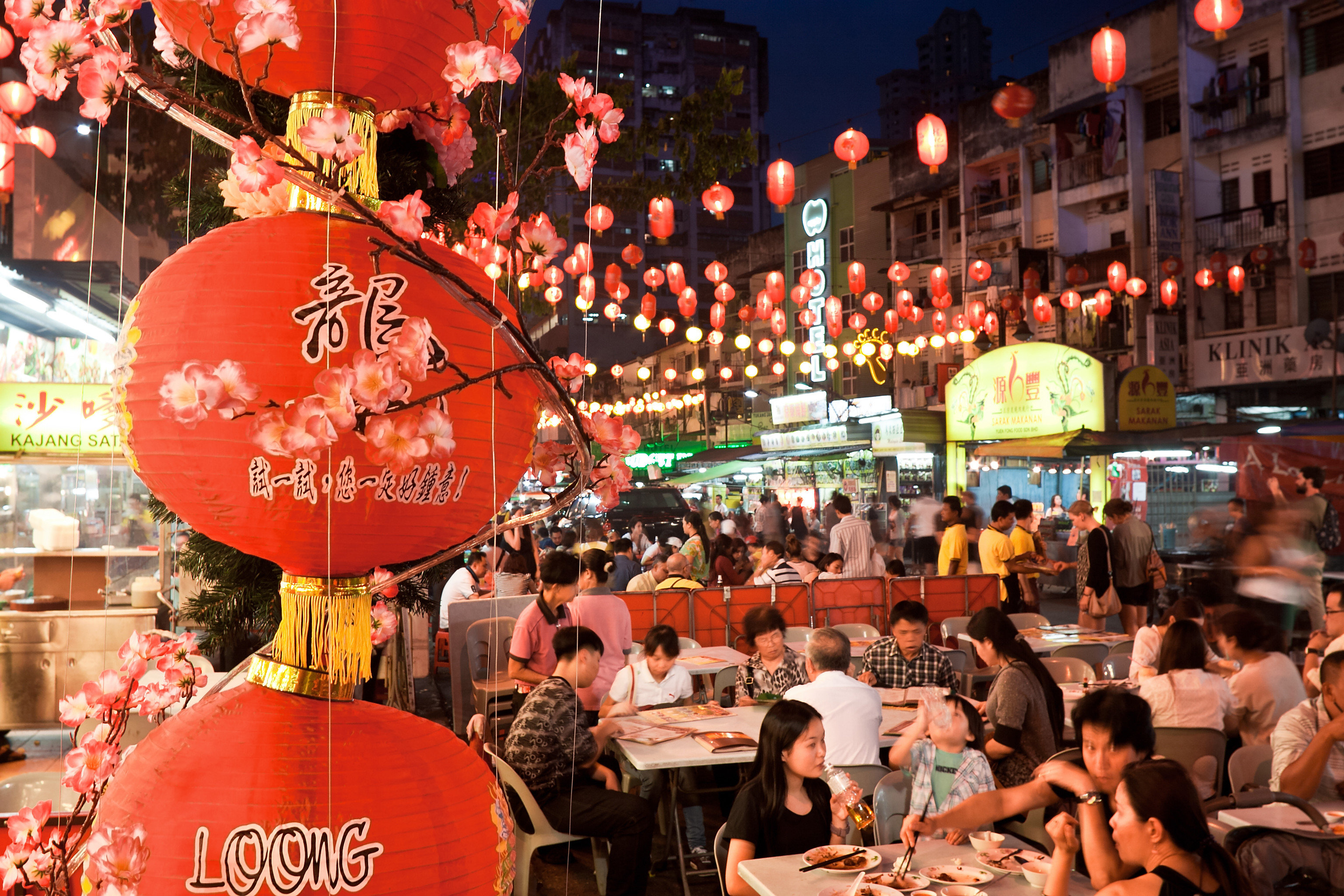 Trip Ideas crowd chinese new year