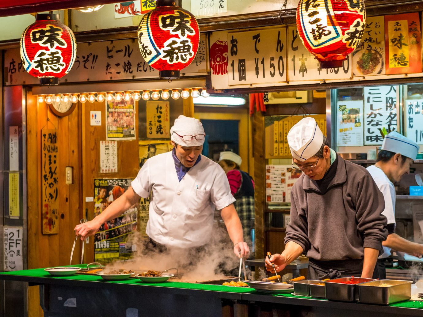 traditional Japanese street food in Osaka