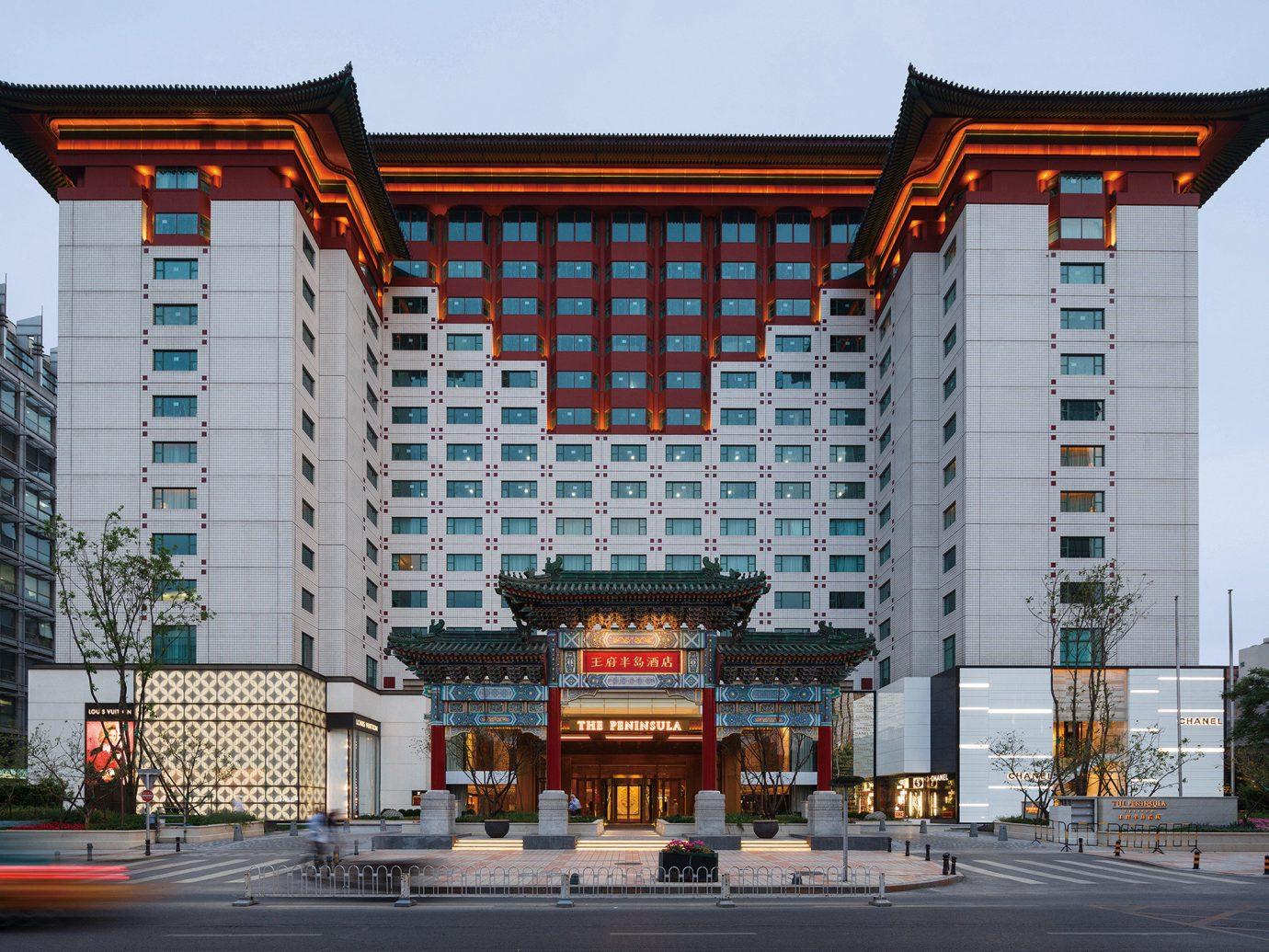 facade of the Peninsula Beijing