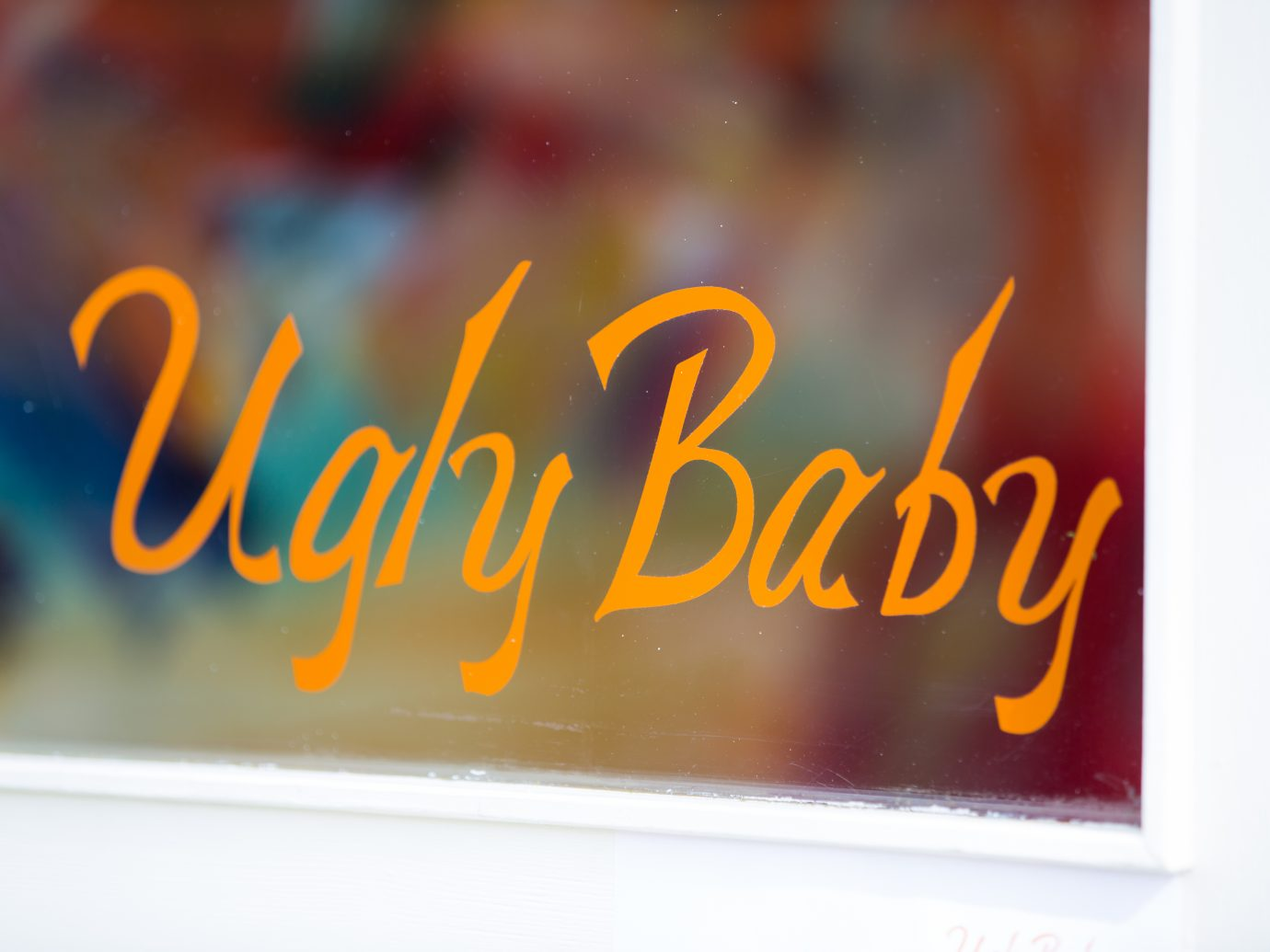 Ugly Baby Logo