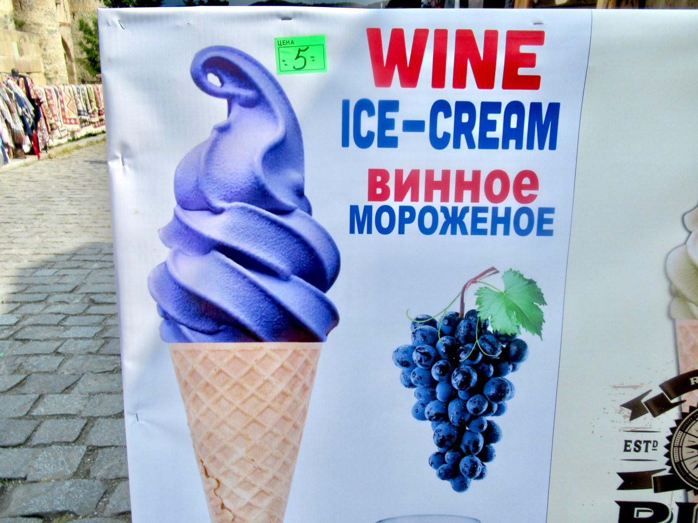 Wine ice cream sign