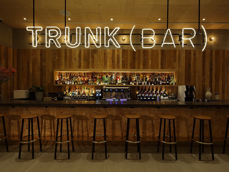 "Trunk(Hotel) bar with sign saying ""Trunk(Bar)"""