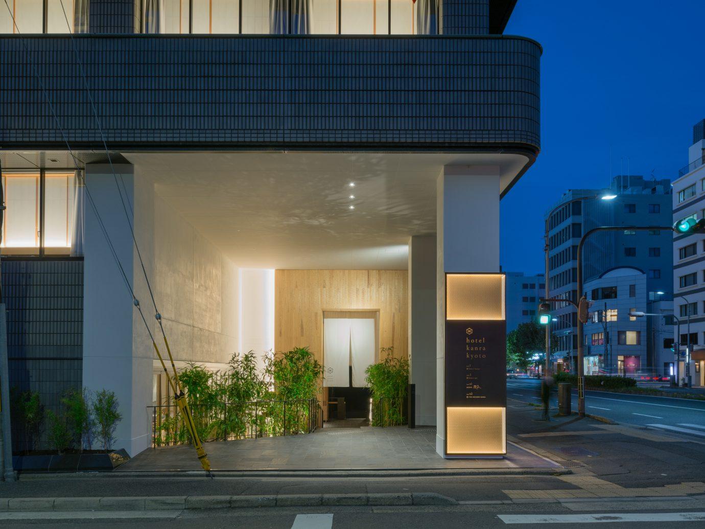 exterior of Hotel Kanra Kyoto at night
