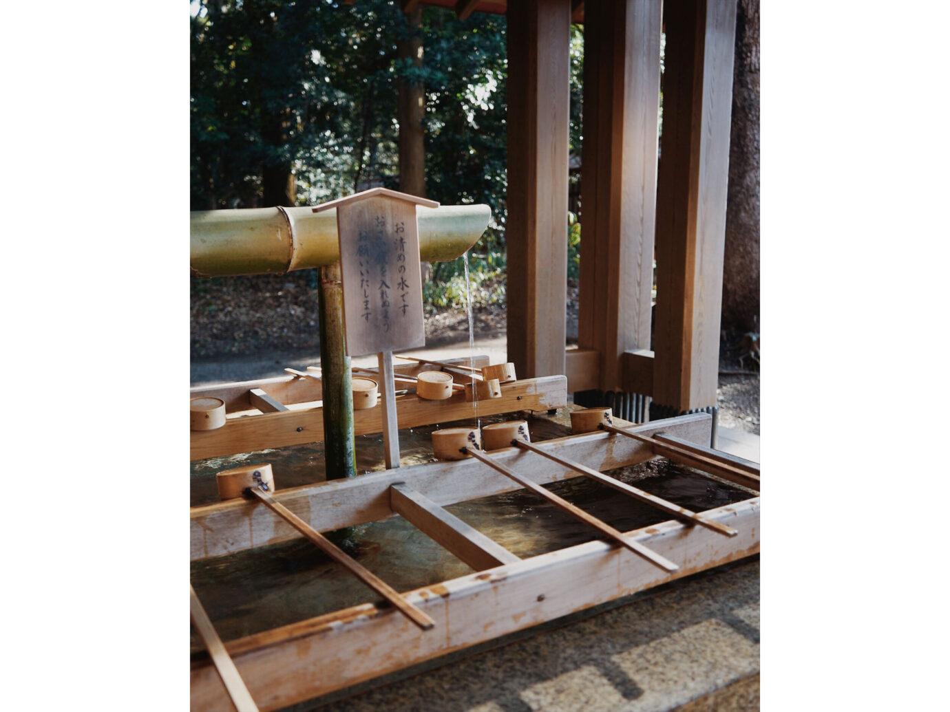 washing station at the meji shrine