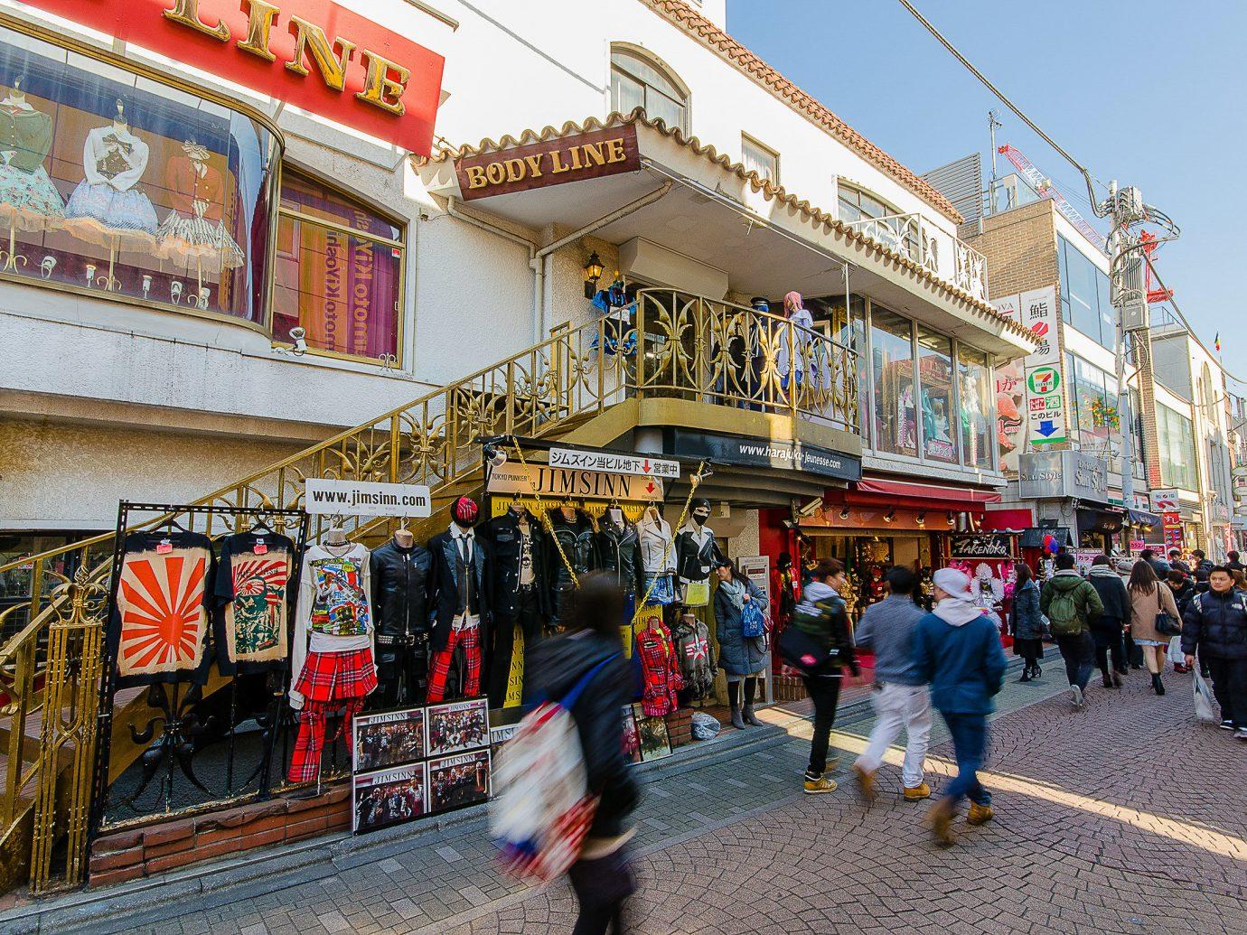 Trip Ideas sky outdoor landmark person walking street City temple fair people tourist attraction crowd tourism pedestrian recreation marketplace festival boardwalk