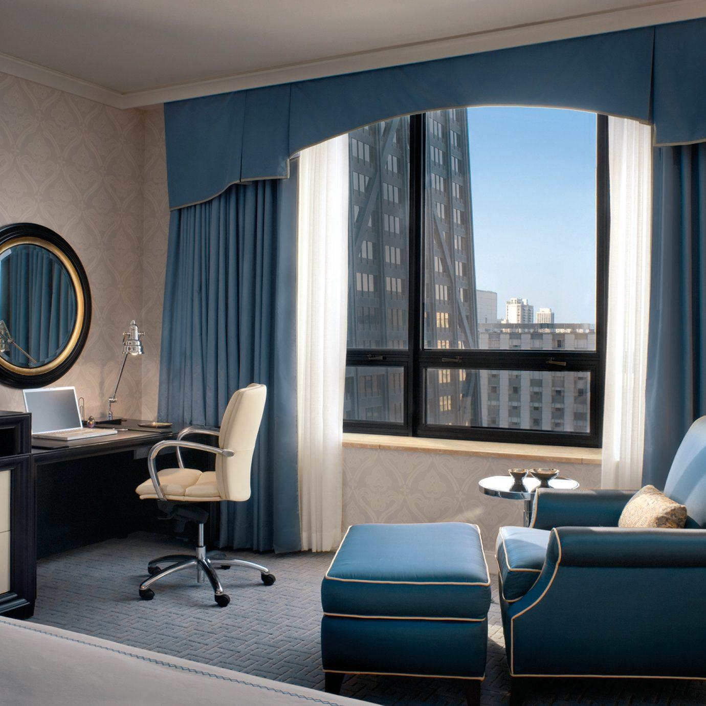 Hip Lounge Luxury Modern sofa living room property home Suite Bedroom window treatment flat