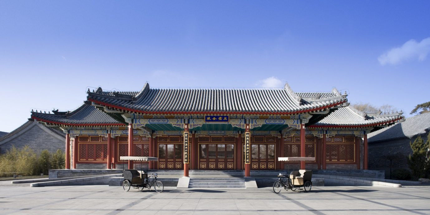 Facade of Aman Summer Palace in Beijing